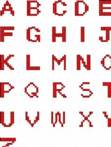 像素马赛克字母