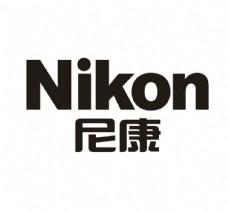 矢量尼康logo