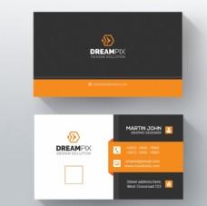 橙黑色源文件名片模板设计