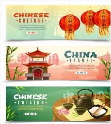 中国风古风海报背景合集