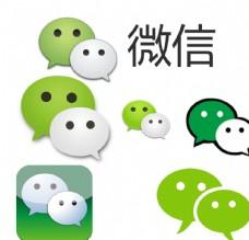图标  微信 聊天软件 绿