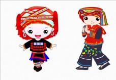 瑶族卡通孩童