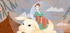 中秋月兔传统国风插画卡通背景