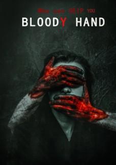 电影海报,血手