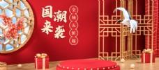 C4D國潮風電商banner