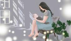 母親節人物嬰兒清新插畫背景