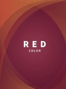 橘红色商务风背景