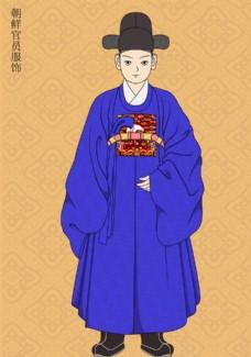 朝鲜古代服饰5 朝鲜官服 传统