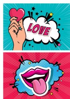 嘴唇漫画元素