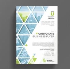 企业商务单页PSD模板