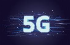 5G科技背景