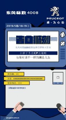 微信宣传图