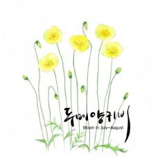 黄色水彩花朵PSD素材