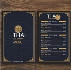 创意菜单模板