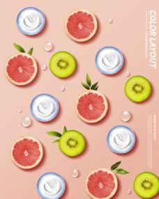 小清新水果橙子创意化妆品海报