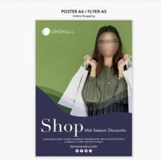 商场购物宣传促销海报