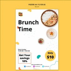 早午餐主题海报