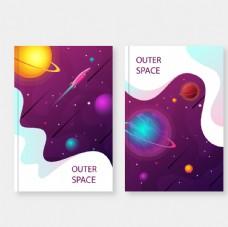太空风格宣传单模板