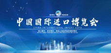 蓝色大气企业会议背景板