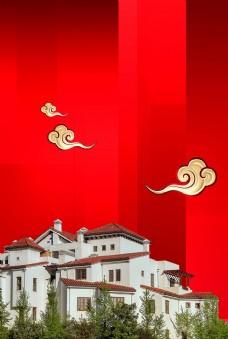 地产古风红色国风建筑插画背景