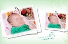 兒童寶寶生日照相冊PSD模板