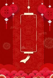 中国红喜庆背景