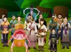 轩辕剑四所有的人物