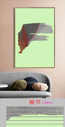 现代北欧极简撕纸客厅简约装饰画