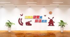 楼门文化  社区文化墙