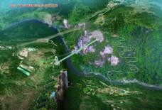 南江大峽谷旅游綜合項目鳥瞰圖圖片