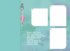 相册模板背景素材