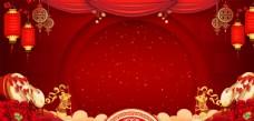 舞台节日祝贺年会背景素材