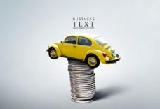 汽车创意设计