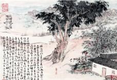 水墨山水國畫風景