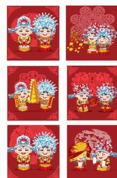 中式婚礼素材
