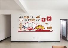 书画室文化墙