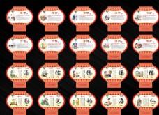 中国传统节日灯笼吊牌