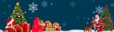 圣诞节节日背景海报素材