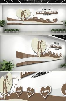 婚庆文化墙