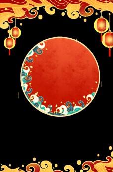 中国风国潮新年装饰