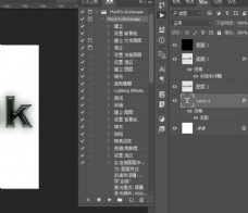 字体的动作