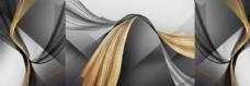 新中式黑白色渐变线条几何装饰画