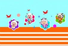 幼兒園卡通