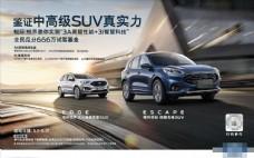 汽车广告设计