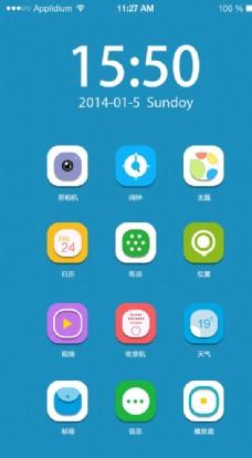 手机图标UI界面
