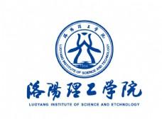洛阳理工学院 校徽 LOGO