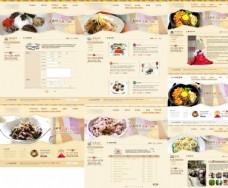 橙色韩版销售网站模板