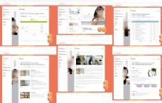 粉色商务网站模板