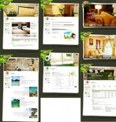 旅游酒店网站模板