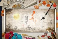 中國風古風雅致淡雅卷軸毛筆海報